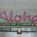 Aloha Flughafen Honolulu Hawaii