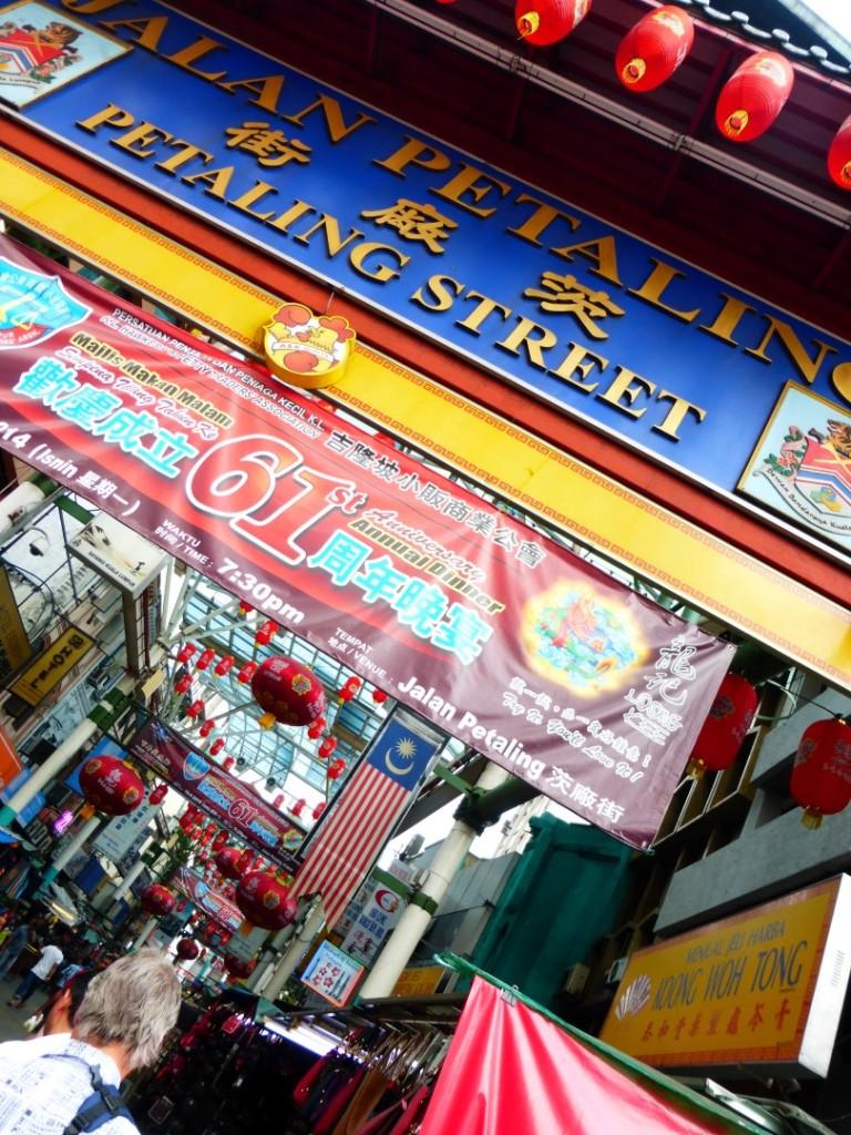 Kuala Lumpur Chinatown Petaling Street